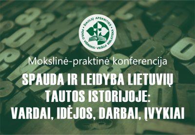 http://savb.lt/lt/renginys/pirmoji-povilo-visinskio-konferencija/