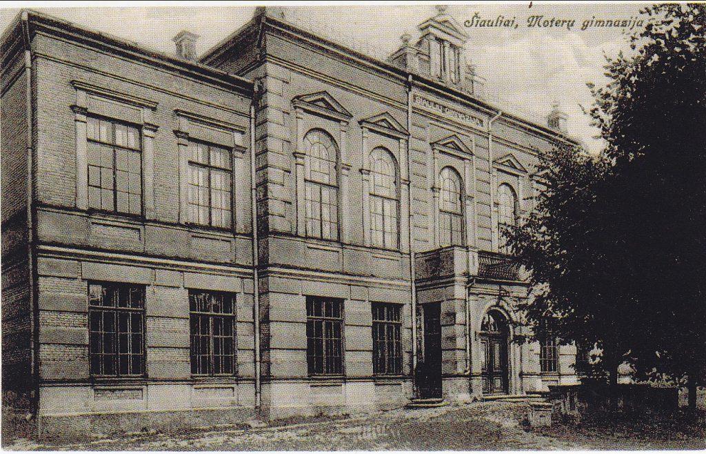 Šiaulių Didždvario gimnazija (Vilniaus g. 88) – kovų su bermontininkais liudininkė