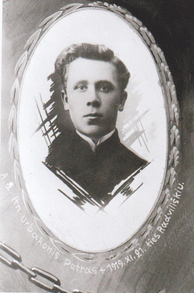 Leitenantas Petras Urbakonis, 1919 m. lapkričio 21 d. žuvęs ties Radviliškiu. 2-ojo pėstininkų DLK Algirdo pulko karininkai, žuvę už nepriklausomybę 1919–1923 m. Vinjetė. LCVA