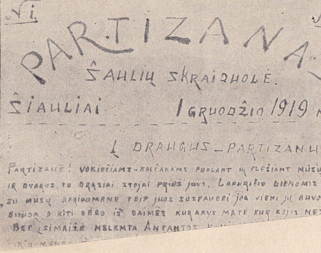 Šiaulių partizanų šapirografuotas laikraštėlis bermontininkų fronte