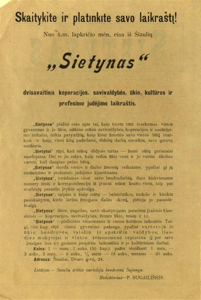 Sietynas