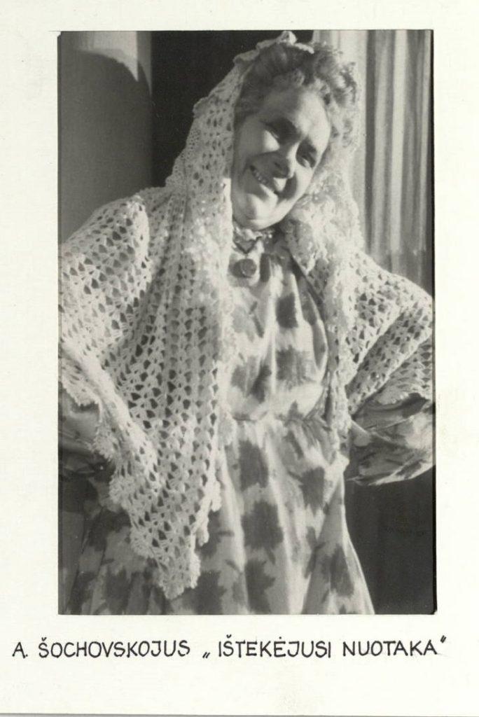 """Aktorė E. Bindokaitė spektaklyje """"Ištekėjusi moteris"""""""