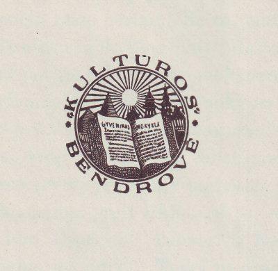 """""""Kultūros"""" bendrovės emblema. Autorius Kazys Šimonis"""